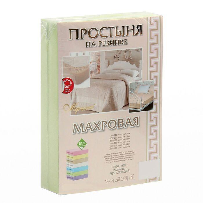 Простыня махровая на резинке, 180х200х20, цвет салатовый, 160 гр/м2