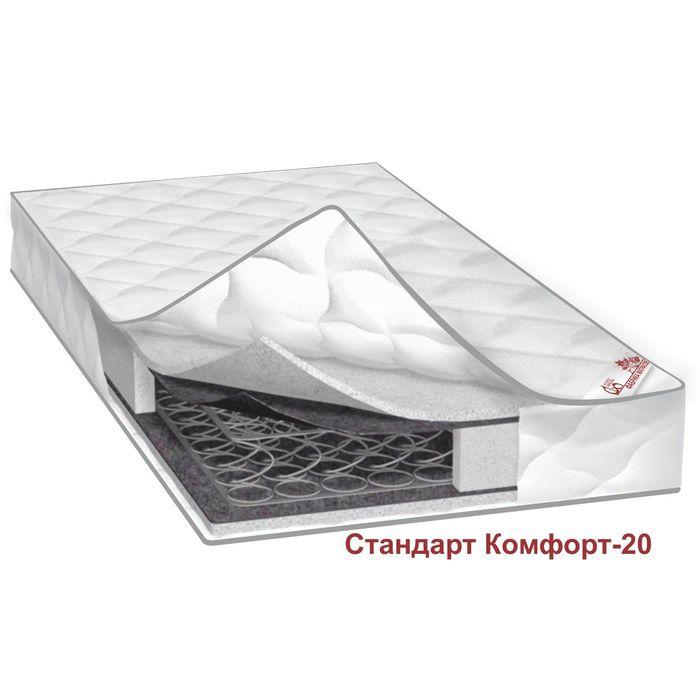 Матрас Стандарт Комфорт-20, размер 140х190х18 см, жаккард