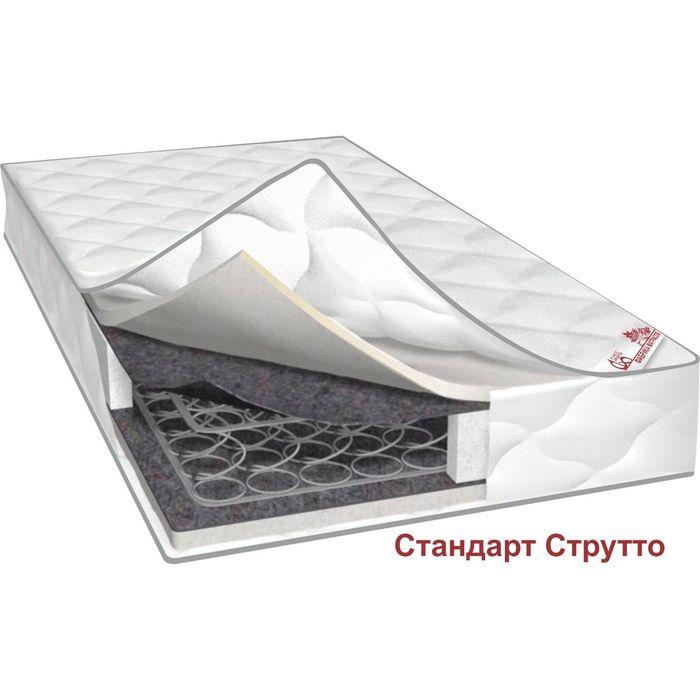 Матрас Стандарт Струтто, размер 140х190х20 см, жаккард