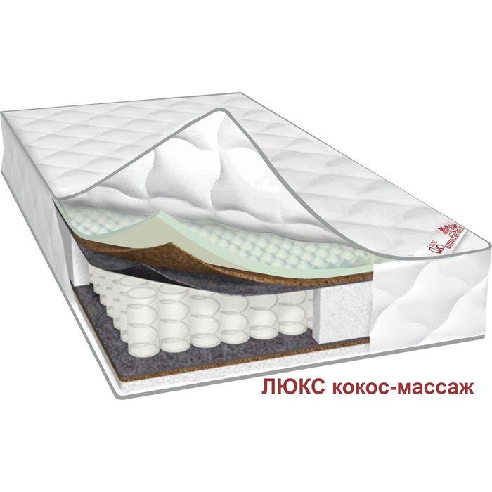 Матрас Люкс Кокос-массаж, размер 160х200х24 см, жаккард