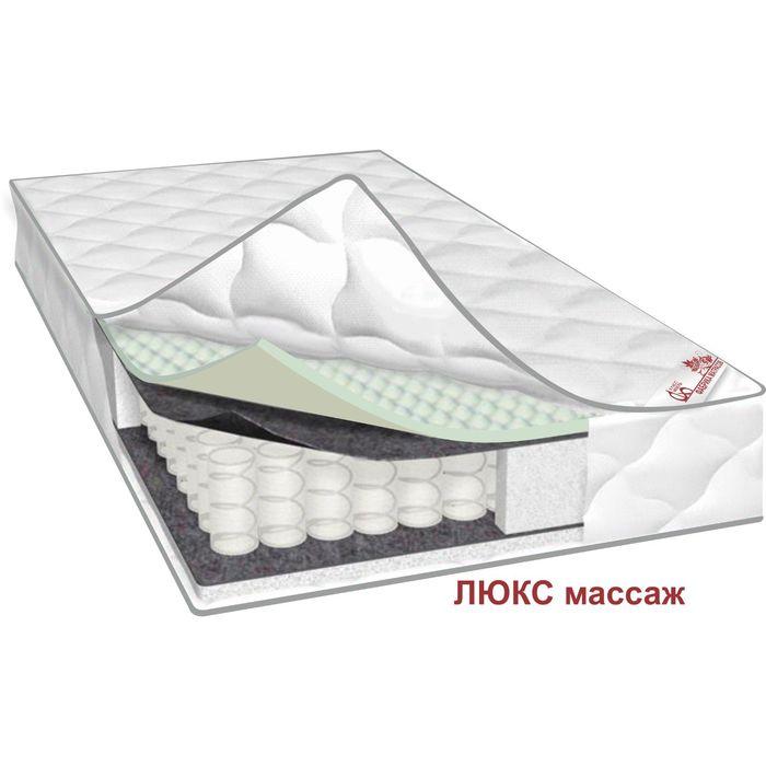 Матрас Люкс Массаж, размер 180х200х22 см, жаккард