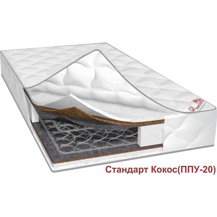 Матрас Стандарт Кокос (ППУ-20), размер 200х200х20 см, жаккард