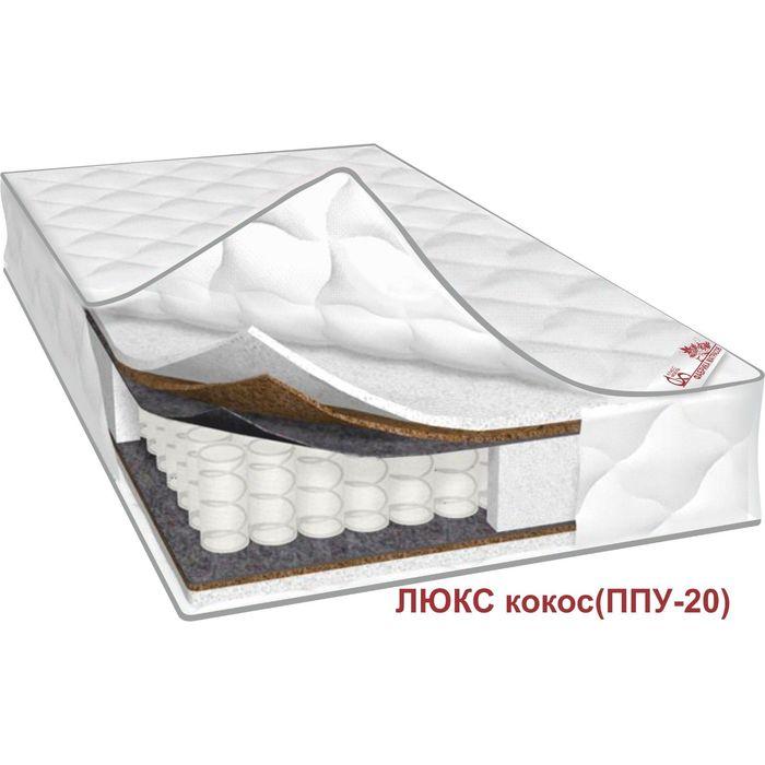 Матрас Люкс Кокос (ППУ-20), размер 180х200х22 см, жаккард