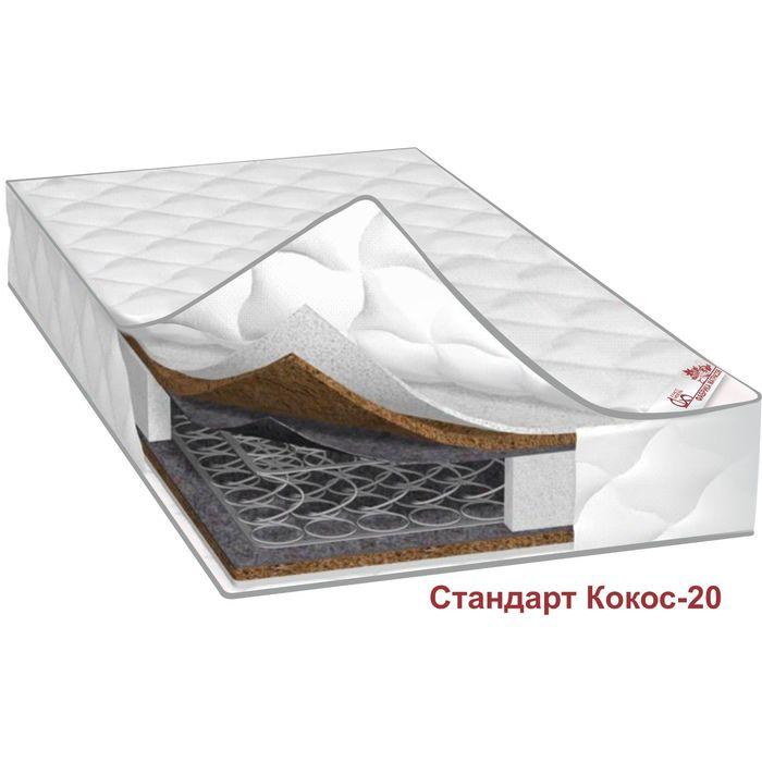 Матрас Стандарт Кокос-20, размер 200х200х20 см, жаккард