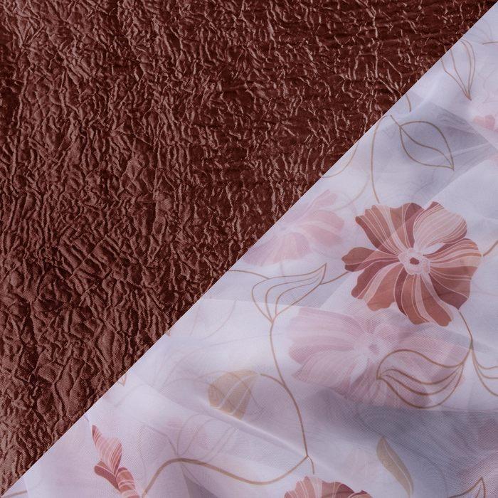 Комплект штор для кухни жаткакомби 270х160 см, цвет шоколад