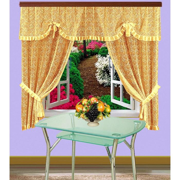 Комплект штор, 125 × 180 см - 2 шт, ламбрекен 55 × 250 см, бежевый