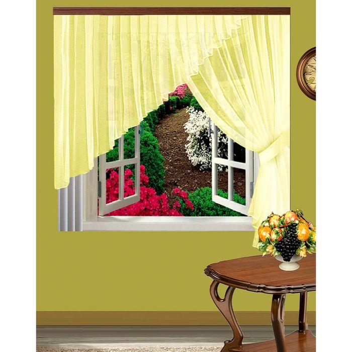 Комплект штор, размер 350 × 170 см, цвет крем