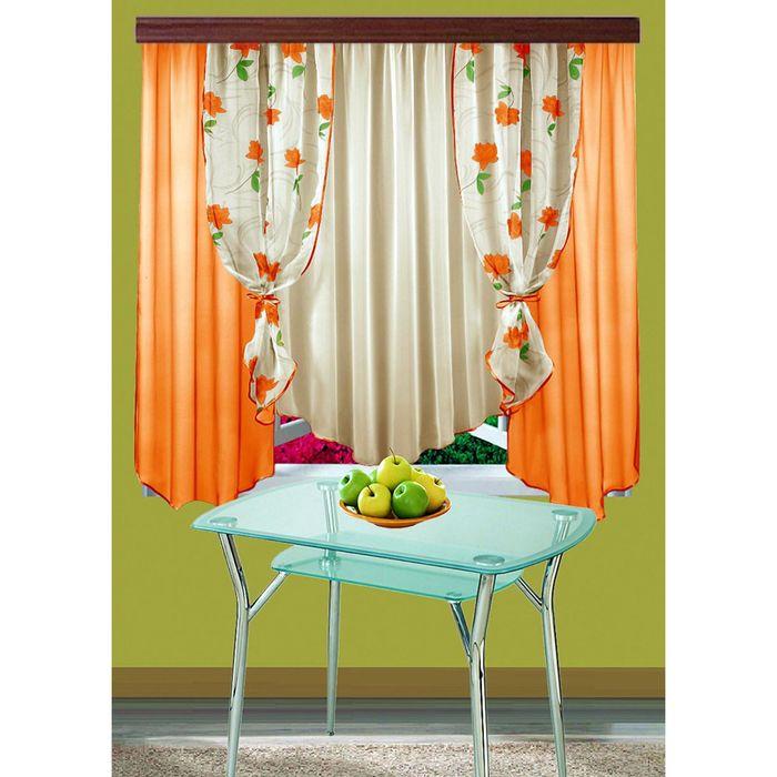 Комплект штор, размер 280 × 175 см, цвет оранжевый