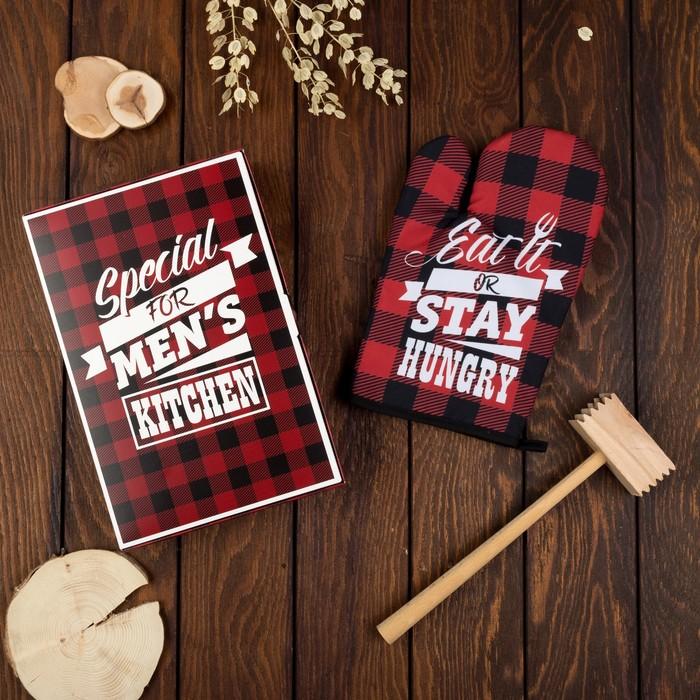 Кухонный набор Men's kitchen: варежка-прихватка, молоток деревянный