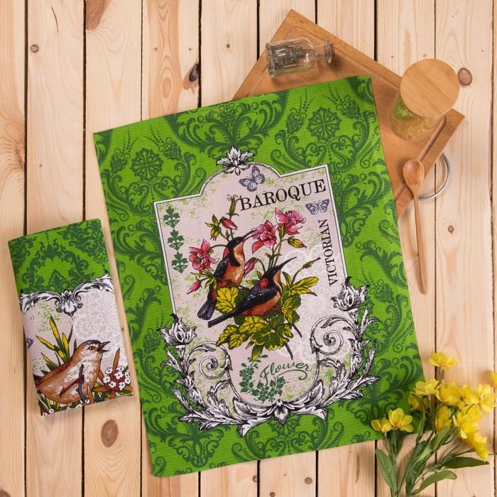Набор вафельное полотенец Барокко 45*60 см - 2 шт, зеленый, 160г/м2, хлопок 100%