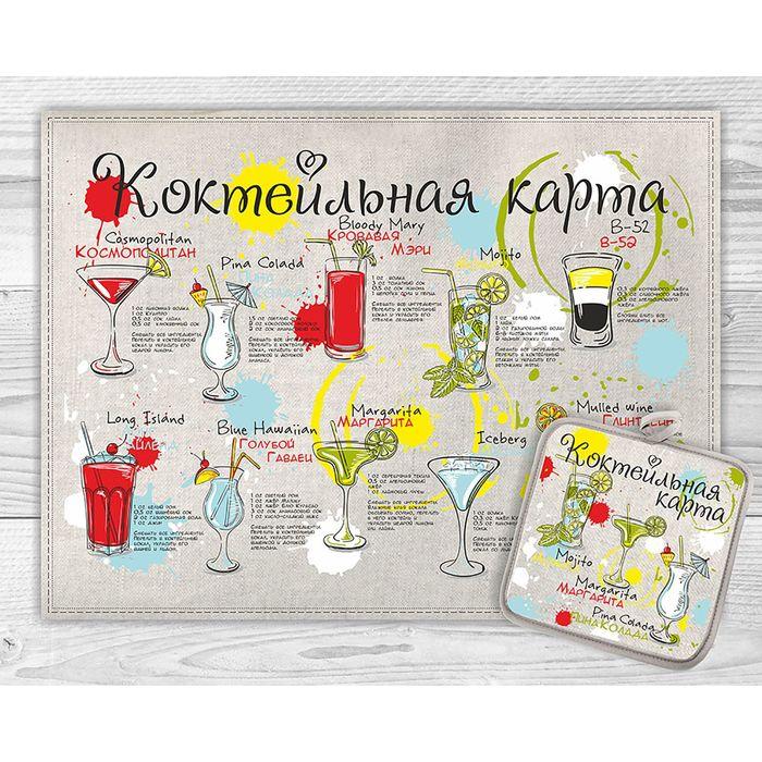 Кухонный набор Коктельная карта (полотенце 45х60+прихватка 18х18) полулен, 160г/м