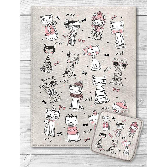 Кухонный набор Котики модные (полотенце 45х60+прихватка 18х18) полулен, 160г/м