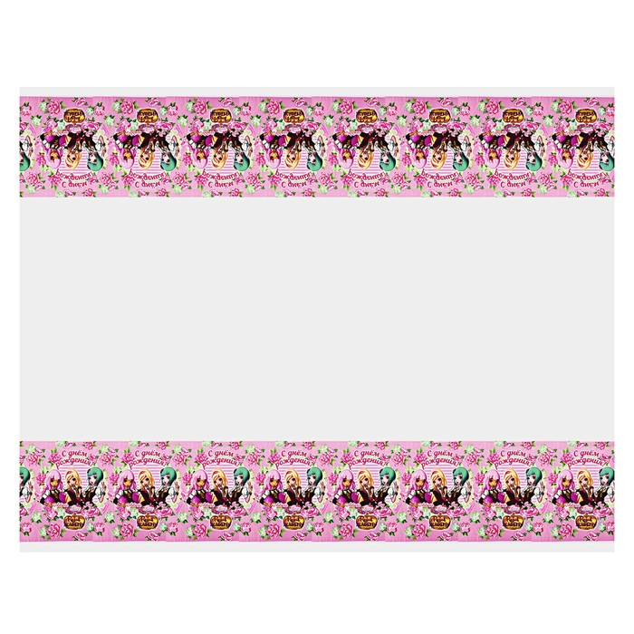 """Скатерть """"С днем рождения"""", Королевская Академия, 180*130см, розовая"""