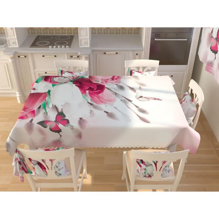 Фотоскатерть «Розовые тюльпаны с бабочками», размер 145 × 145 см, габардин
