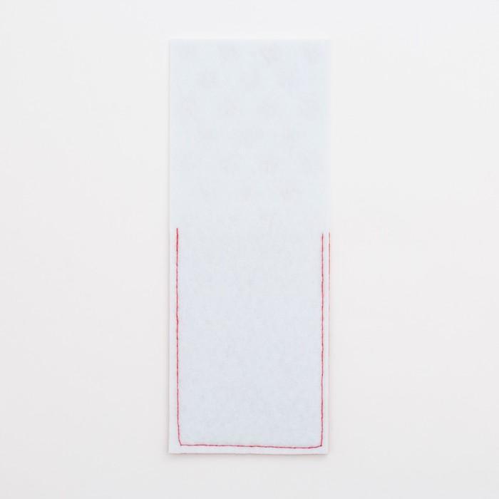 """Конверт для столовых предметов """"Время чудес"""" 8,5х22 см, 100% п/э, фетр"""