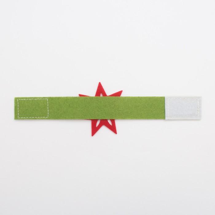 """Кольцо для салфетки """"Звезда"""" 5 см, 100% п/э, фетр"""