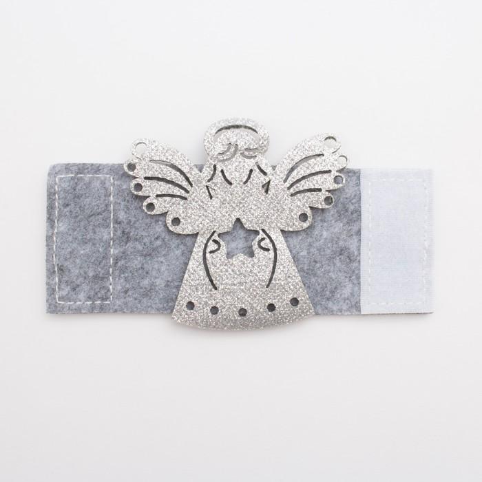 """Кольцо для салфетки """"Ангел"""" 13х7 см, 100%п/э, фетр"""