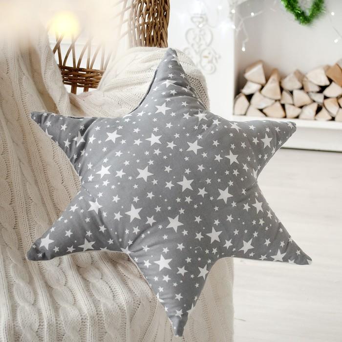 Подушка декоративная звезда Звездопад серый 50х50 см, хлопок 100%