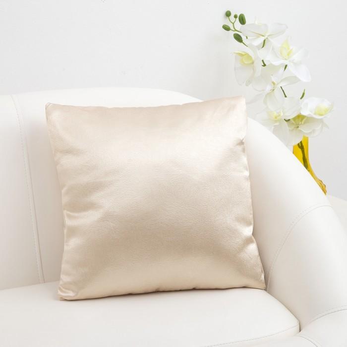 Подушка декаративная «Этель» 40×40 см, цвет песочный, сатен 100% п/э