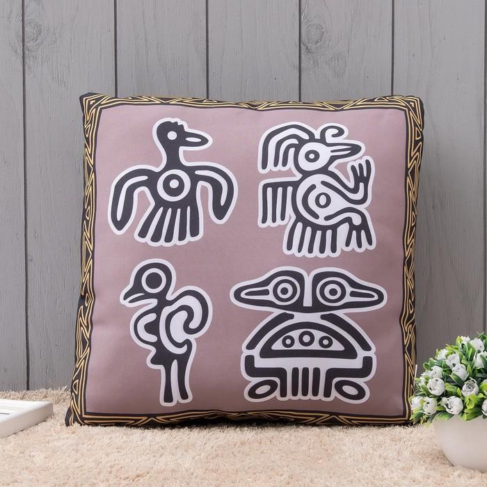 Подушка интерьерная Наскальный рисунок 40х40 см, габардин, синт. волокно, п/э 100%, 160 г/м2   44150