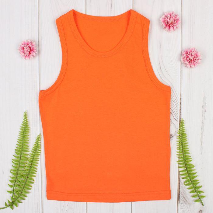 """Майка для девочки """"Оксана"""", рост 122-128 см, цвет оранжевый 1053"""