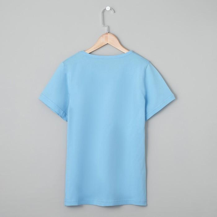 Футболка женская БК-137 цвет голубой, р-р 68