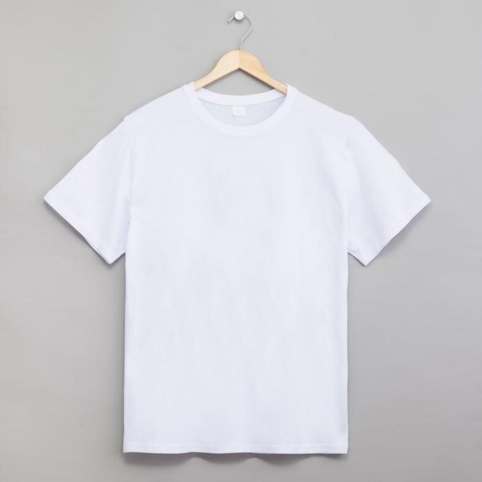 Футболка мужская цвет белый, р-р 48