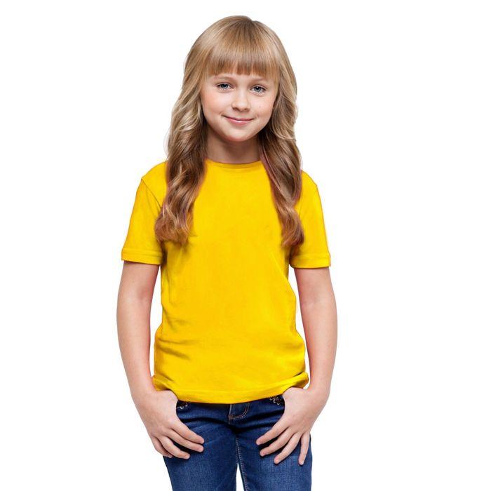 Футболка детская StanClass, рост 164 см, цвет жёлтый 140 г/м