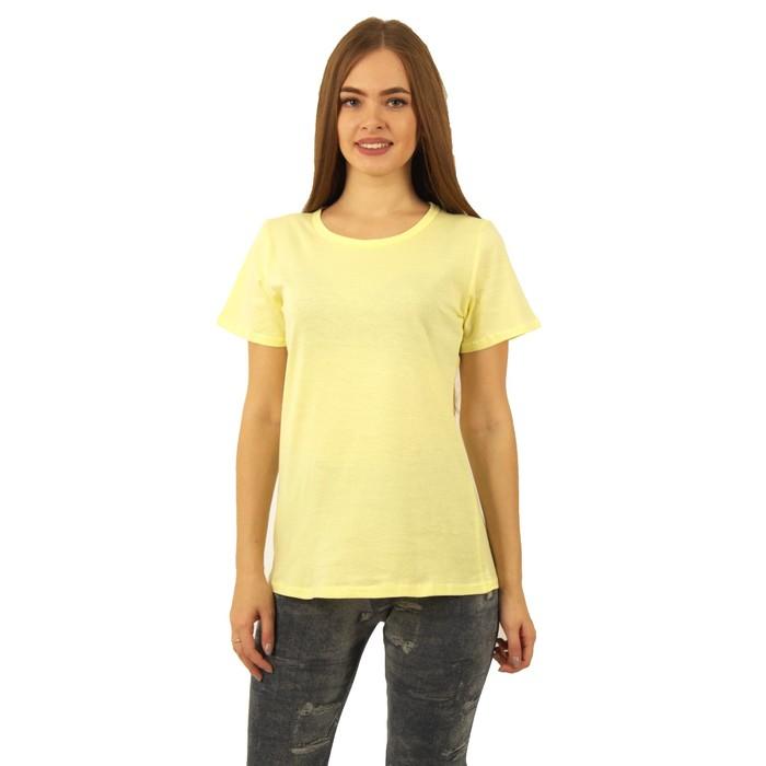 Футболка женская БК-137 цвет лимон, р-р 58