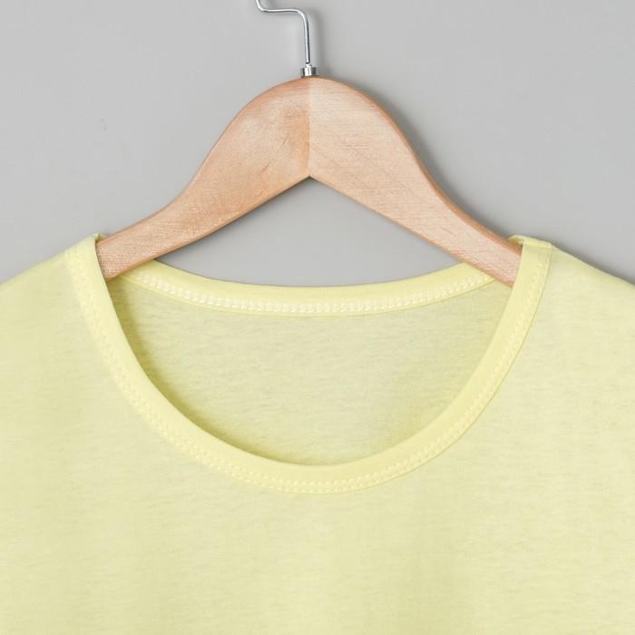 Футболка женская БК-137 цвет лимон, р-р 60