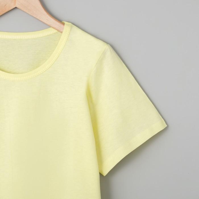 Футболка женская БК-137 цвет лимон, р-р 68