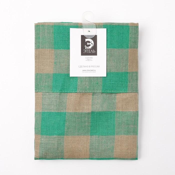 Фартук Этель «Вивьен» 60×90 см с карманом, полулён, 50% хлопок, 50% лён