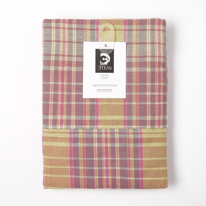 Фартук Этель «Виржини» 60×90 см с карманом, полулён, 50% хлопок, 50% лён