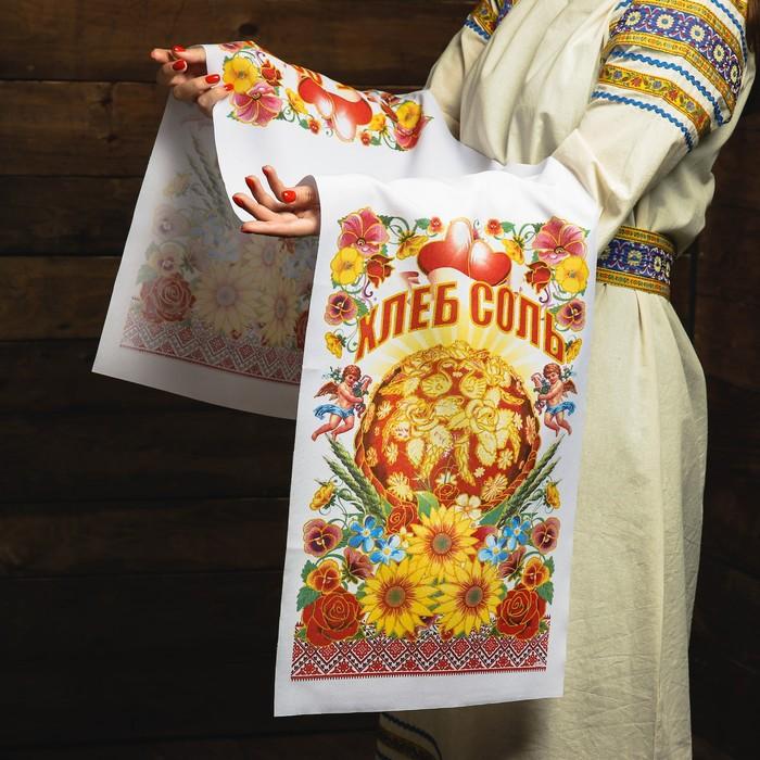 """Рушник """"Хлеб-соль. Подсолнухи"""", 150х36 см"""
