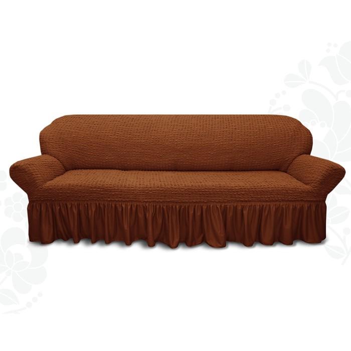 Чехол для мягкой мебели диван 3-х местный 6057, трикотаж, 100% п/э, упаковка микс