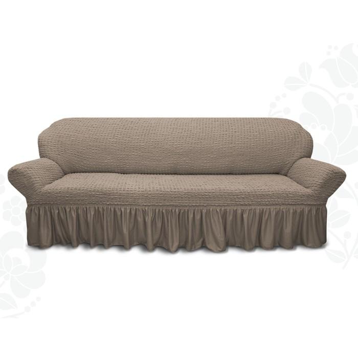 Чехол для мягкой мебели диван 3-х местный 6082, трикотаж, 100% п/э, упаковка микс
