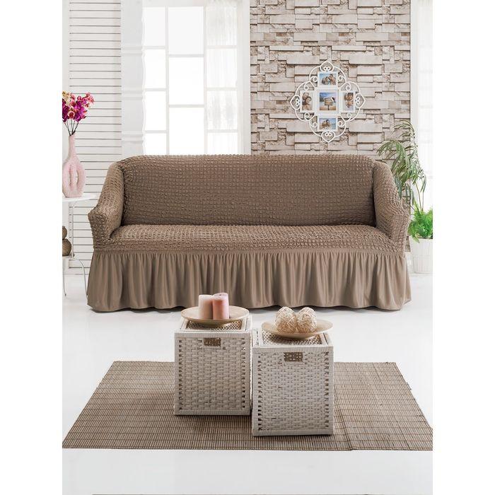 Чехол для мягкой мебели DO&CO DIVAN KILIFI на диван 3-х местный, цвет коричневый