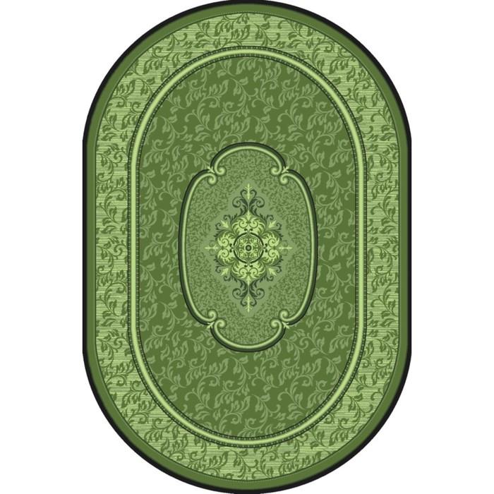 Ковер овальный Лейла 200х300 см, зелёный, войлок, 195 г/м2