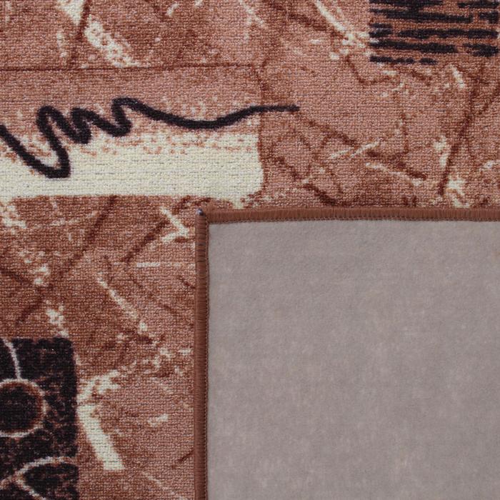 Палас Альфа, размер 200х500 см, цвет бежевый, войлок 195 г/м2