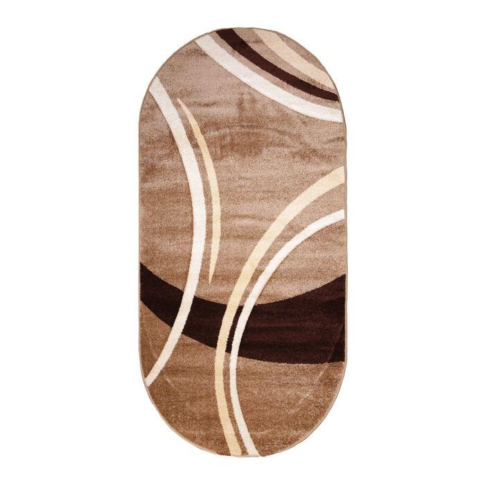 Ковёр FREEZE Carving 6064 K.BEIGE 3.0*4.0 м, овал