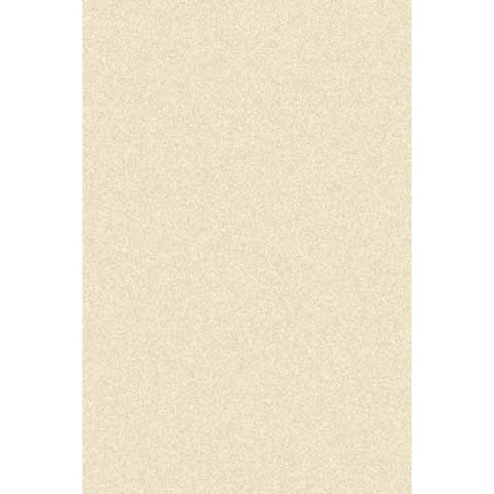 Ковёр Фризе ПП PLATINUM t600, 0,8*1,5 м, прямоугольный, CREAM