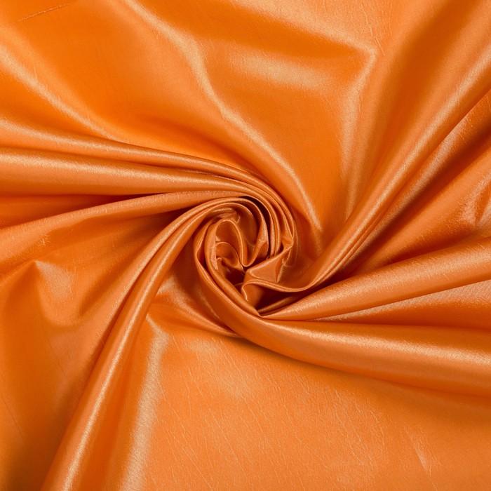 Штора портьерная 143х260 см, тафта, цв.персиковый, на шторной ленте, пэ 100%