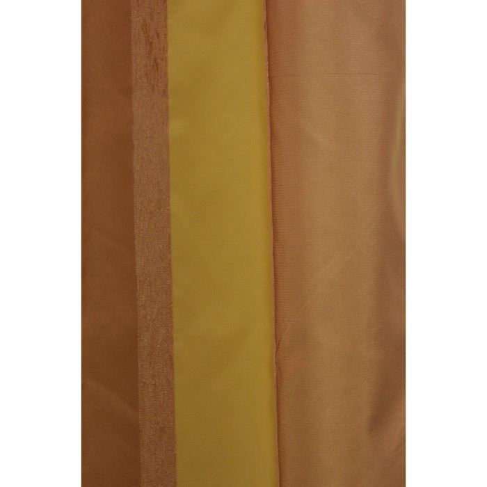 Портьера «Иветта», ш. 200 х в. 260 см, цвет розовый