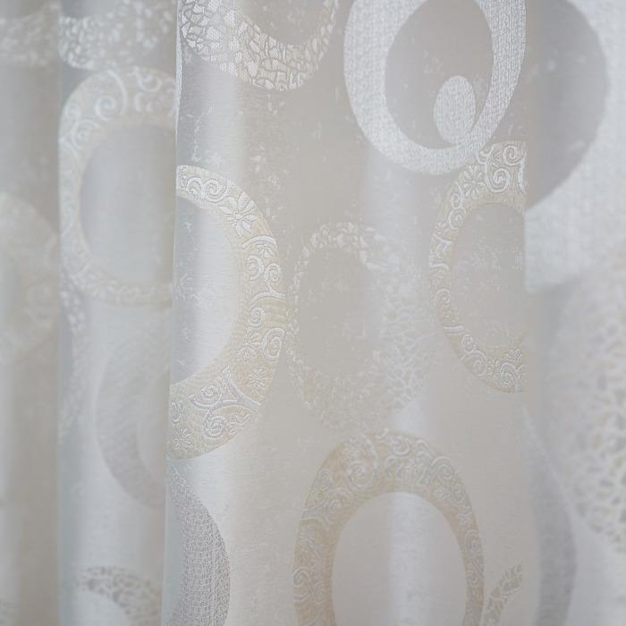Шторы портьерные «Кольца», размер 135 × 260 см-2 шт, жаккард, молочный