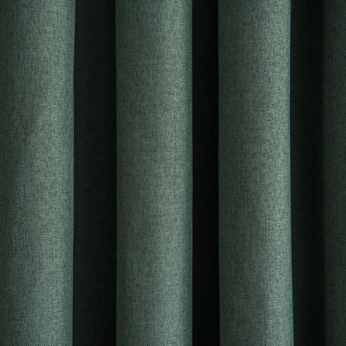 Комплект штор «Мерлин», размер 145 × 270 см - 2 шт, травяной
