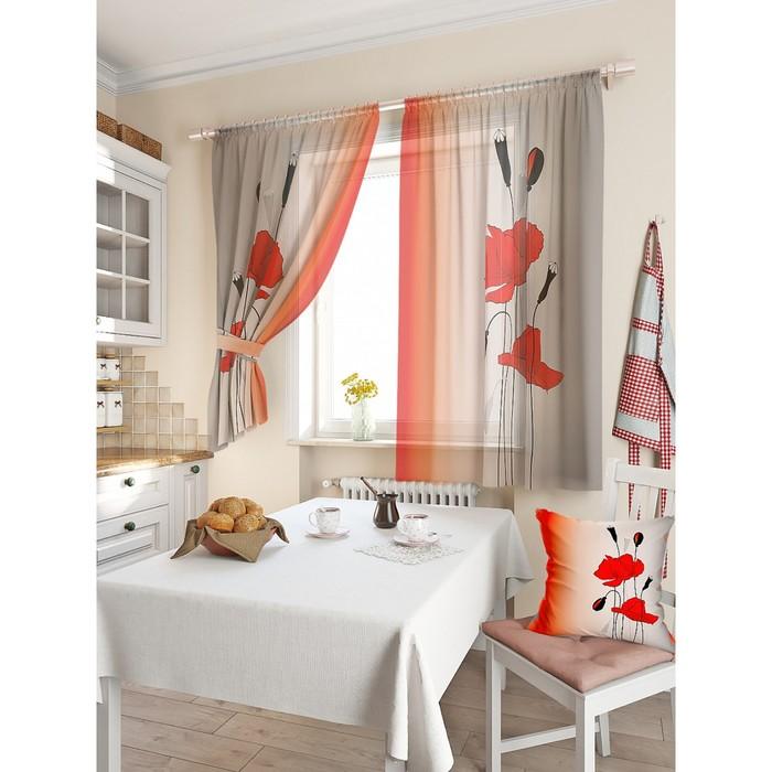 Комплект штор для кухни «Лери», размер 150 × 180 см (2 шт.)