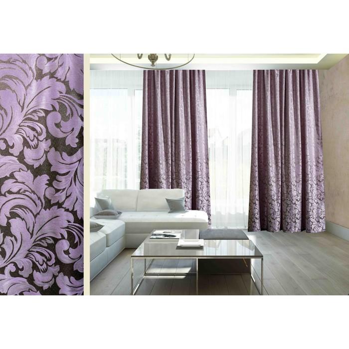 Штора Betta, размер 220х270 см, цвет фиолетовый