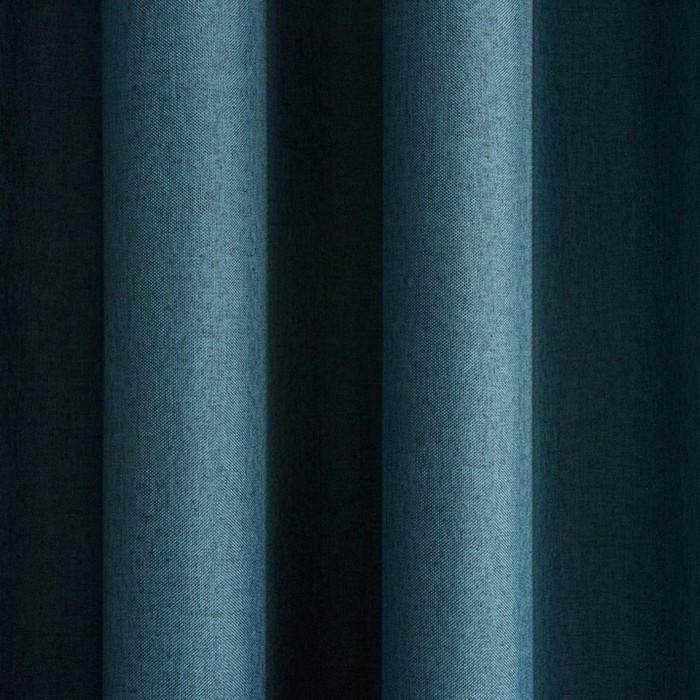 Комплект штор «Мерлин», размер 210х270 см-2 шт, цвет синий