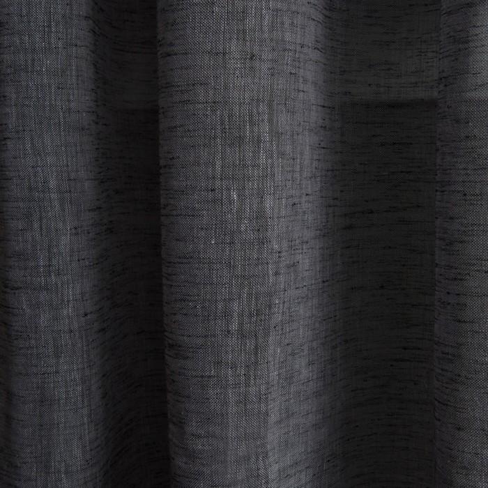 Комплект штор «Брама», размер 170х280 см-2 шт, цвет фиолетовый