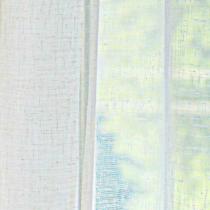 Тюль Natali, размер 300х270 см, цвет шампань, шторная лента